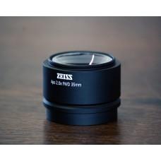 Умысла оптика 5 Apo FWD 2,0 x 35 мм