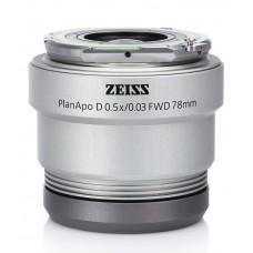 Smart Zoom объектив 5 PlanApo D 0,5 x/0,03 FWD 78mm (г)
